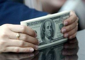 Курсы наличной валюты на 6 марта