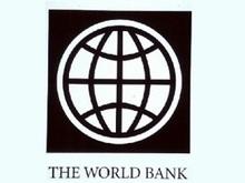 Всемирный банк вкладывает в прозрачность государственных финансов Украины