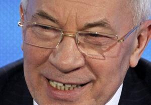 Программа стимулирования экономики - Азаров - Электромобили, приватизация и кредиты. Обнародованы подробности стимуляции экономики Кабмином