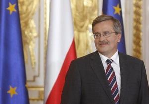 Коморовский призывает не привлекать бывших украинских чиновников к суду