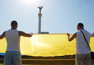МК: Язык от Киева уведет