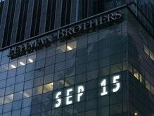 Акции Lehman Brothers рухнули на 90%