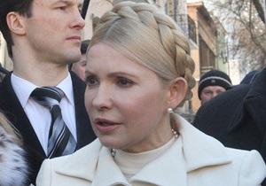 Тимошенко ознакомилась с первым из 180 томов ее дела