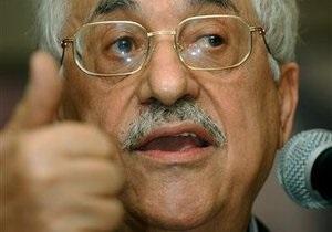 Аббас: У палестинцев теперь есть собственное государство