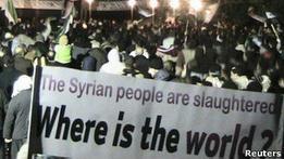На встрече Лиги арабских государств обсуждают Сирию
