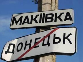 В Макеевке мужчина ударил ножом директора школы, после чего погиб в ДТП