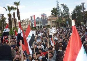 Госдепартамент США заявил, что не будет блокировать счета посольства Сирии