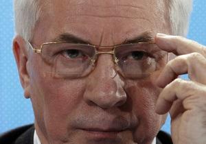 Азаров не понимает, почему страны ЕС платят за российский газ меньше, чем Украина