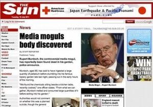 Хакеры сообщили о  смерти  Руперта Мердока на сайте его таблоида