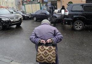 Сегодня льготникам начнут выдавать карточки киевлянина
