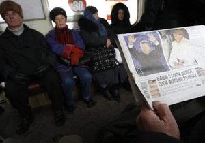 РИА Новости: Янукович vs Тимошенко