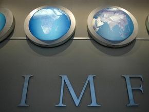 МВФ снизит прогноз роста мировой экономики до 0,5%