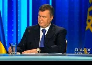 Янукович все еще верит, что может возобновить  нормальные отношения  с РФ по газу