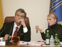 Ъ: Украинские власти оказались по разные стороны трубы
