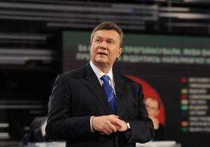 Украина должна добиться от РФ и ЕС гарантий транзита газа - Янукович