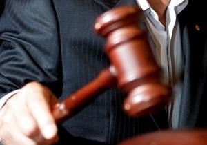 Суд Киева обязал завод освободить 8,8 га земли на острове Водников