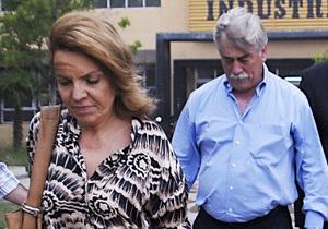 Убийство аргентинского губернатора: вдову политика приговорили к 18 годам лишения свободы