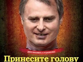 Украина до сих пор не передала Израилю документы для розыска Лозинского