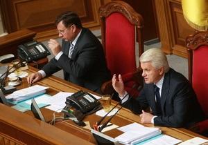 Литвин предложил отменить запрет на переход депутатов в другие фракции