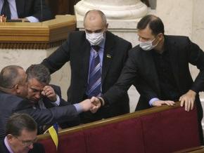 Рада приняла в первом чтении проект первоочередных мер по борьбе с гриппом