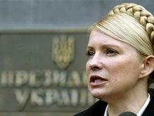 Тимошенко не исключает участия в президентских выборах