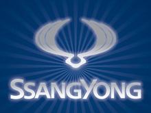 Владельцы внедорожников SsangYong смогут воспользоваться сервисом Assistance