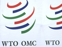 FT: Украина направляется в ВТО, трения с Москвой усиливаются