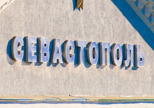 Минобороны РФ увеличило объемы строительства жилья в районе Казачьей бухты Севастополя