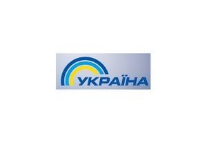 ТРК Украина думает о запуске киноканала