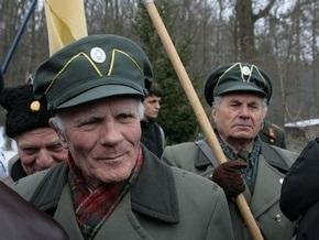 Память Шухевича почтили на месте его сожжения