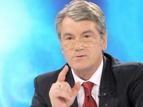 Ющенко считает несвоевременными ротации в составе Кабмина