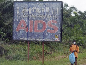 В ЮАР остановился рост заболеваемости СПИДом