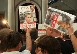 Тимошенко признательна за поддержку Коморовскому, а также премьерам Испании и Италии