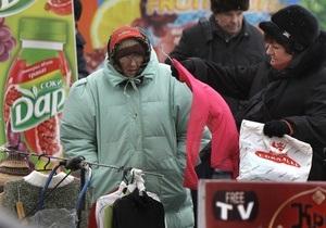 Исследование выявило, что больше всего беспокоит украинцев