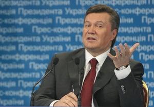 Янукович подготовил законопроект о декриминализации экономических преступлений
