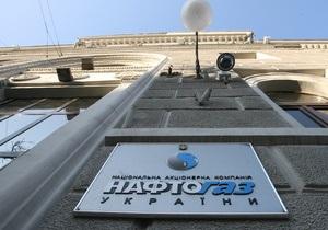Руководители Газпрома и Нафтогаза провели переговоры