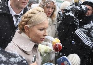 Тимошенко заявила, что над Луценко издеваются: Я слышала, как Юра кричал