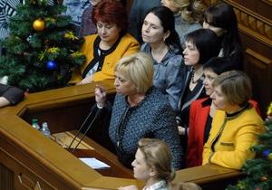 Пока требования Тимошенко не будут выполнены, депутаты не покинут здание больницы – Власенко