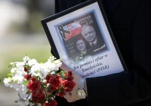 Мать Леха Качиньского до сих пор не знает о гибели сына