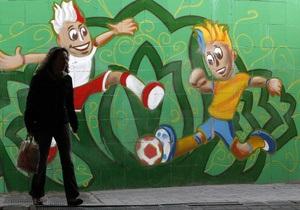 Евро-2012: подсчеты, просчеты и неожиданности