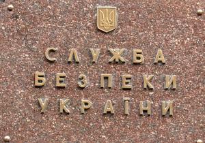 Конфликт между СБУ и ТВі разгорелся из-за пропущенной буквы в письме силовиков