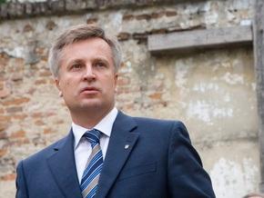Жители Севастополя передали СБУ секретные документы ЧФ РФ
