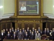 Верховная Рада прекратила депутатские полномочия министров