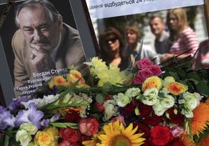 Богдана Ступку похоронили на Байковом кладбище