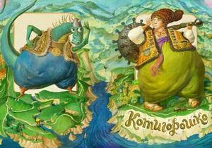 В Киеве рисуют сказочную карту Украины