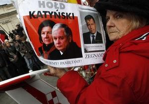 Сегодня – годовщина крушения самолета президента Польши под Смоленском