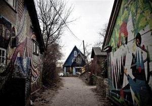 Власти Дании присвоили легендарной хиппи-общине Христиания полуавтономный статус