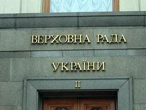 Рада рассмотрит запрет игорного бизнеса в Украине