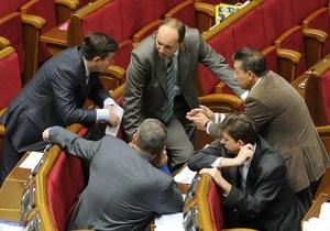 В Раде собирают подписи с просьбой пересмотреть решение Европарламента по Бандере