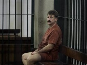 Слушание дела Бута против агентов спецслужб США назначено на 25 января